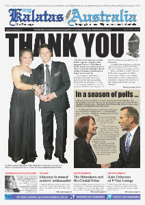 March 2013 Digital Edition