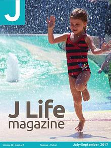 JLife Magazine July-September 2017 Tucson JCC