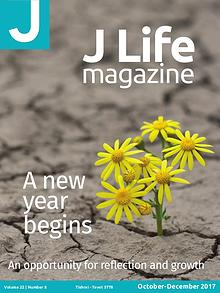 TucsonJCC  JLife Magazine October-December 2017 A New Year Begins
