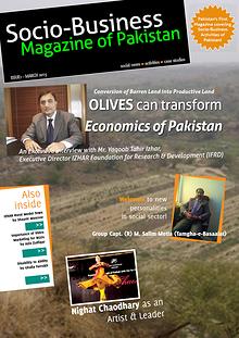 Socio Business Magazine of Pakistan