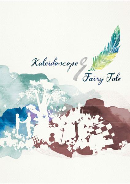Volume #9. Fairy Tale