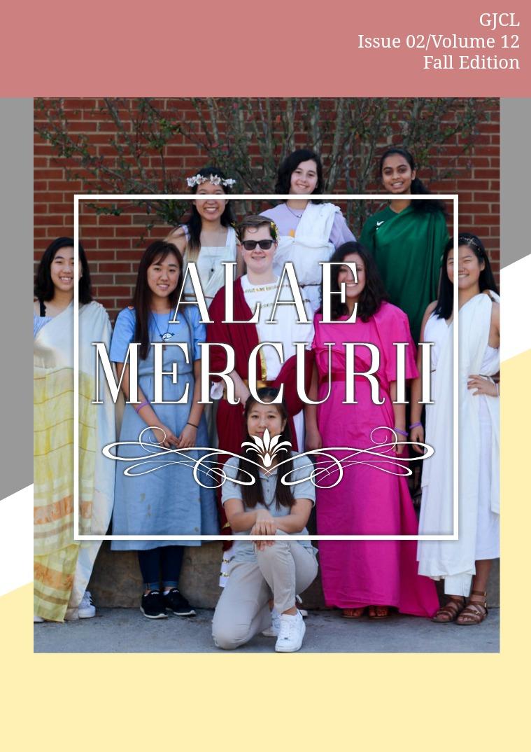 Alae Mercurii Volume 12 Issue 2: Fall Edition