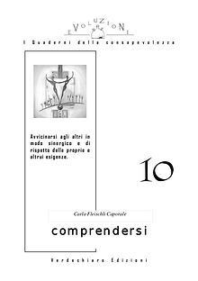 I Quaderni della Consapevolezza