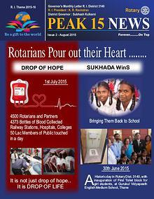 Peak15 News