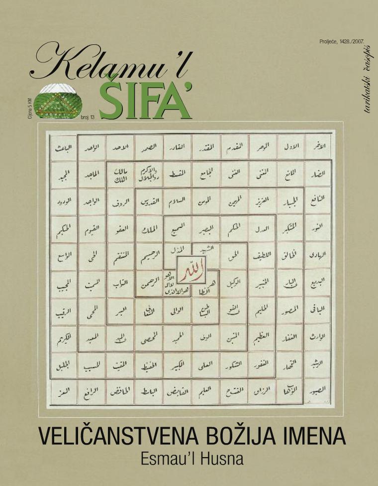 Kelamu'l Šifa' br.13. - Proljeće, 1428./2007.