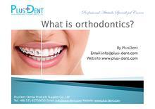 What is orthodontics?