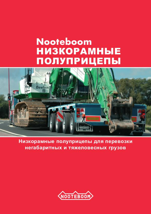 Russian Folders Brochure EURO-RU