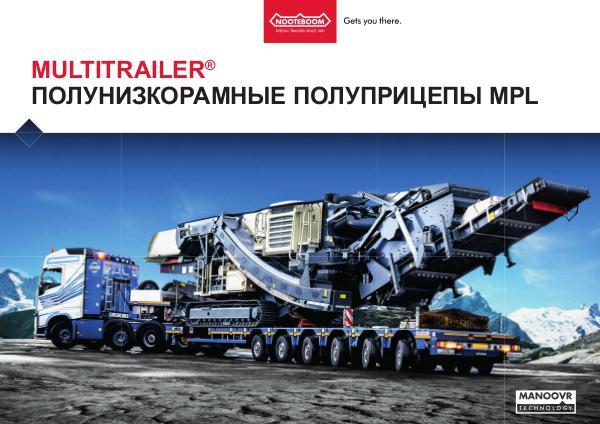 Russian Folders Brochure MANOOVR-RU-web