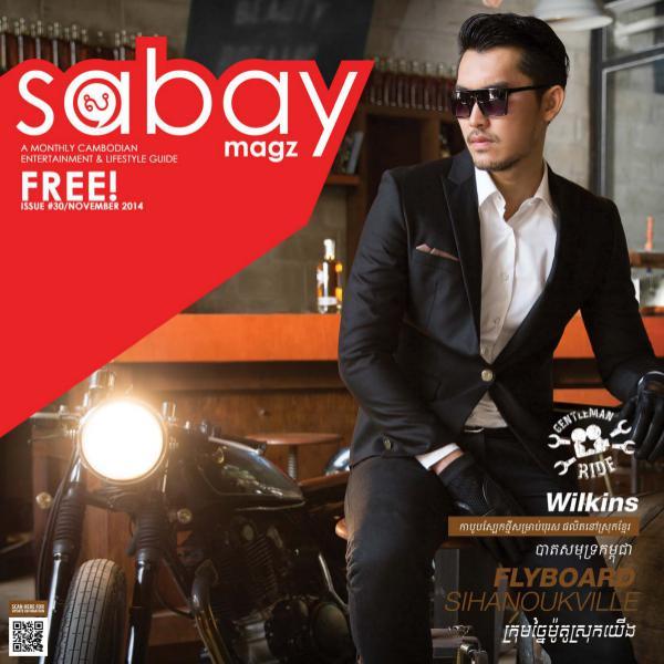 SabayMagz Issue#30