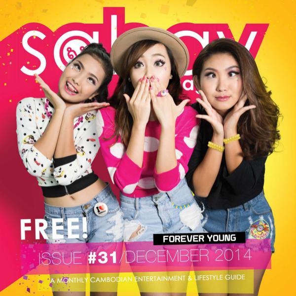 SabayMagz Issue#31