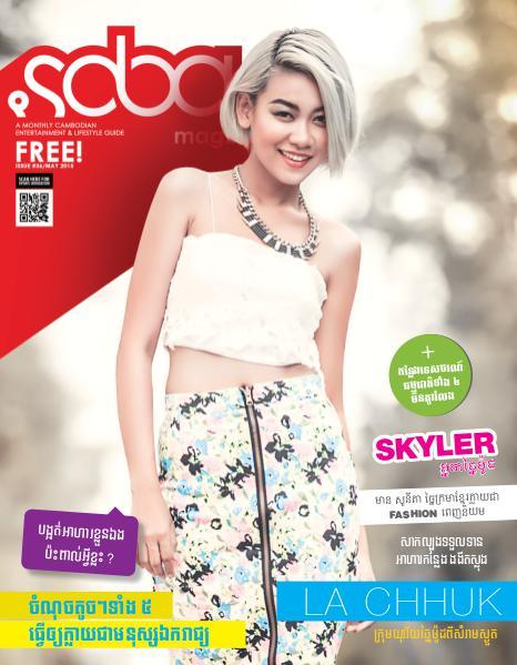 SabayMagz Issue#36