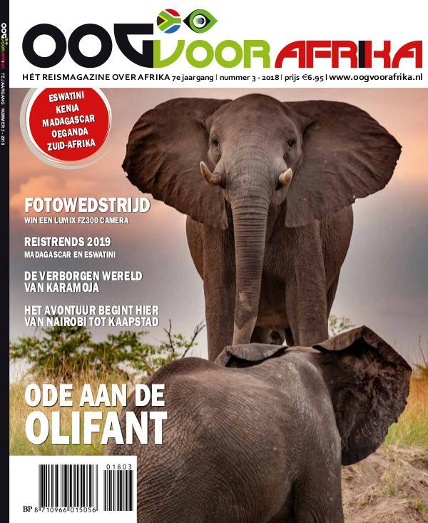 OOG VOOR AFRIKA 3-2018