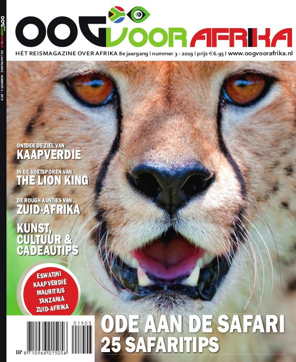 OOG VOOR AFRIKA Hoogtepunten 03-2019