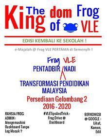 The Kingdom of Frog VLE