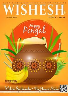 Wishesh Magazine January-2020
