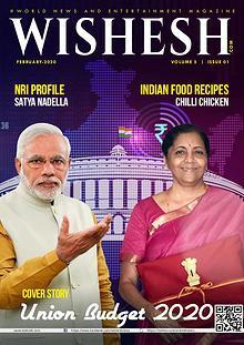 Wishesh Magazine February 2020