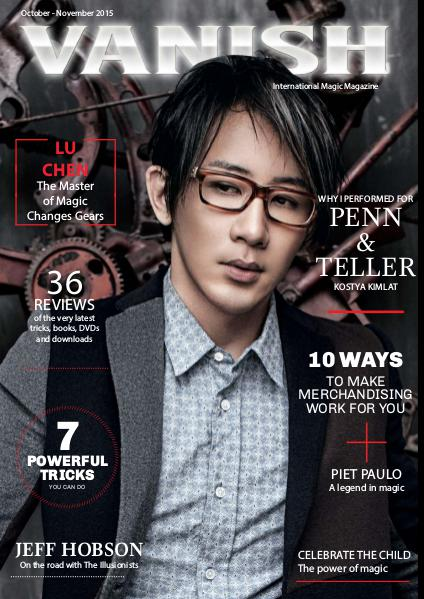 VANISH MAGIC BACK ISSUES Lu Chen