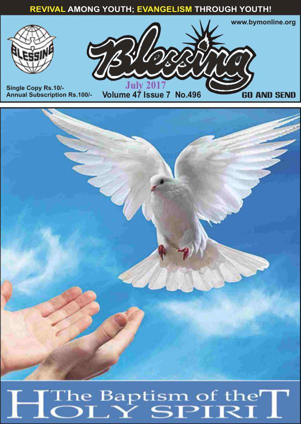 Blessing July 2017 E-magazine English