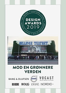 Design Awards 2019