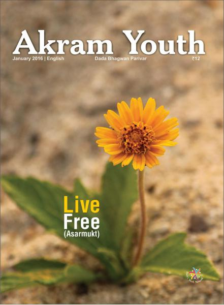 Akram Youth Live Free (Asarmukt) | January 2016 | Akram Youth