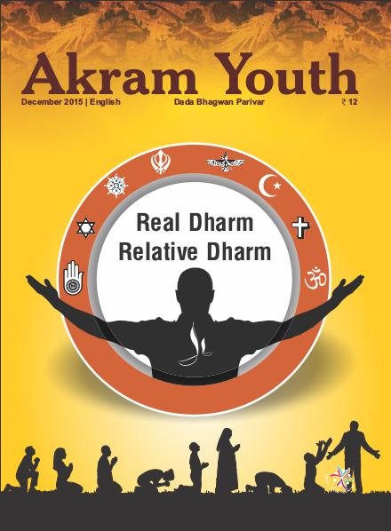 Akram Youth Real Religion, Relative Religion | December 2015 |