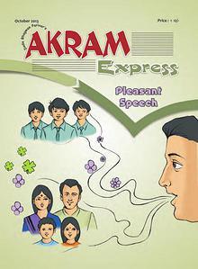 Akram Express