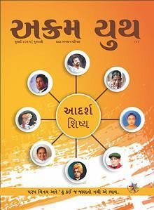 Akram Youth Gujarati
