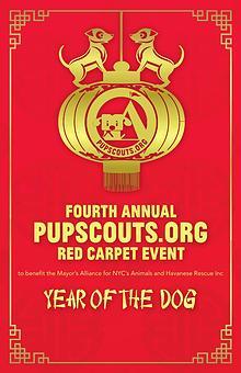 PupScoutsOrg_RedCarpetEvent2018
