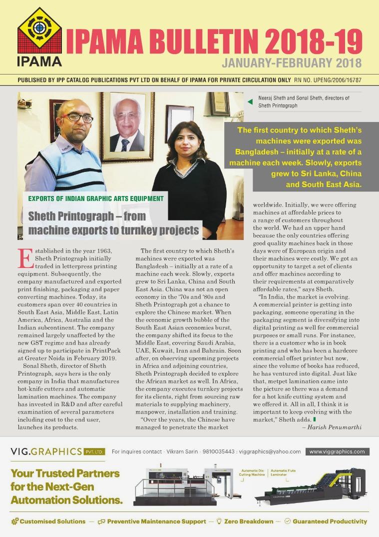 IPAMA bulletin-emagazine