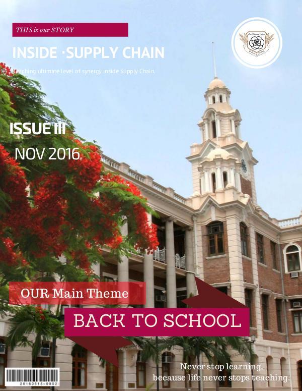 Inside Supply Chain III (English Version) Verison III