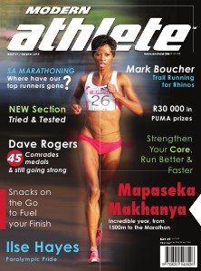Issue 51, October 2013