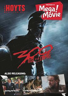Hoyts Mega Movie