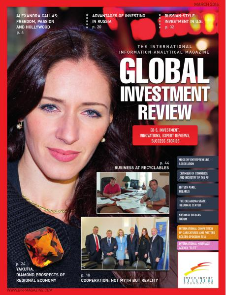 'Global Investment Review Magazine' # 2 (Russian) 2