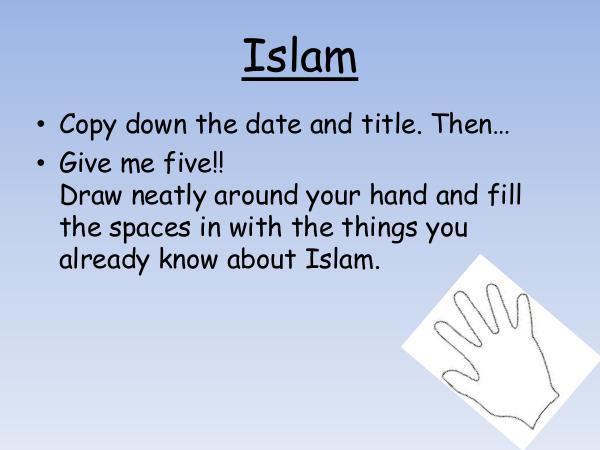 STARS intro to Islam2