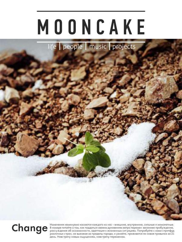 MOONCAKE MOONCAKE - CHANGE