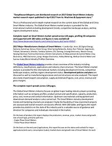 Global Smart Meters Industry 2017 Market Research Report