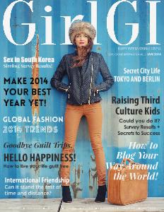 GirlGI | Girl Gone International GirlGI Issue 4