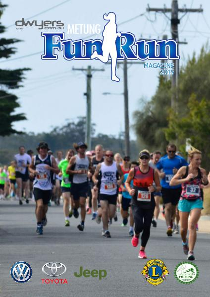Metung Fun Run 2015