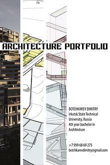 Architecture Portfolio Botchkarev