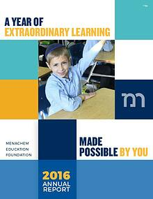 Menachem Education Foundation Annual Report 2016