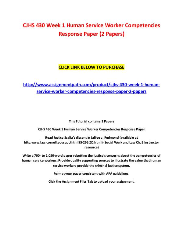 CJHS 430 Week 1 Human Service Worker Competencies Response Paper (2 P CJHS 430 Week 1 Human Service Worker Competencies