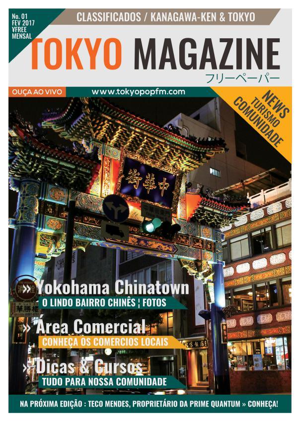Tokyo Magazine - 1 edição Tokyo Magazine - 1 edição