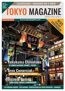 Tokyo Magazine - 1 edição