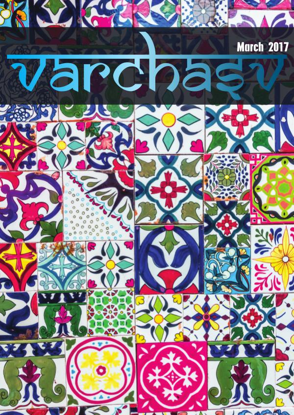 VARCHASV 1