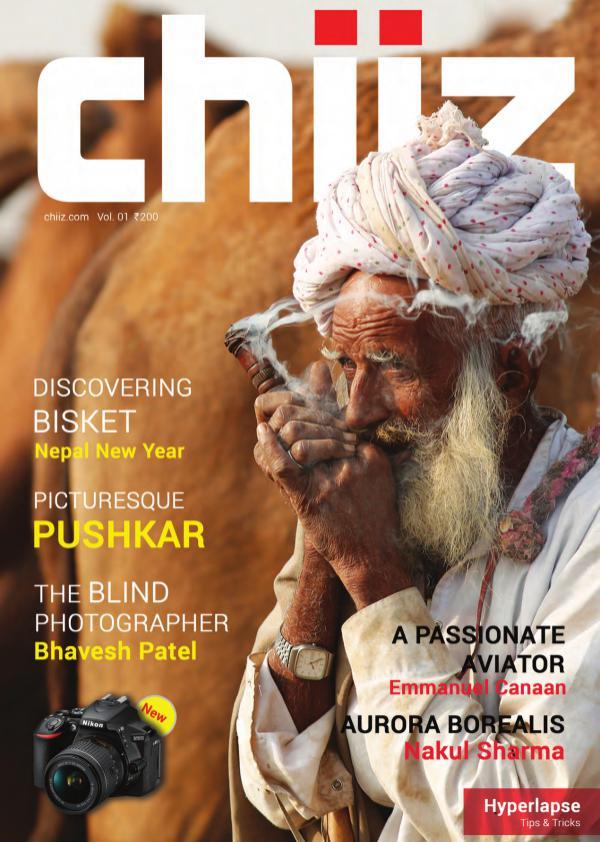 Chiiz Volume 01 : Pushkar Photography