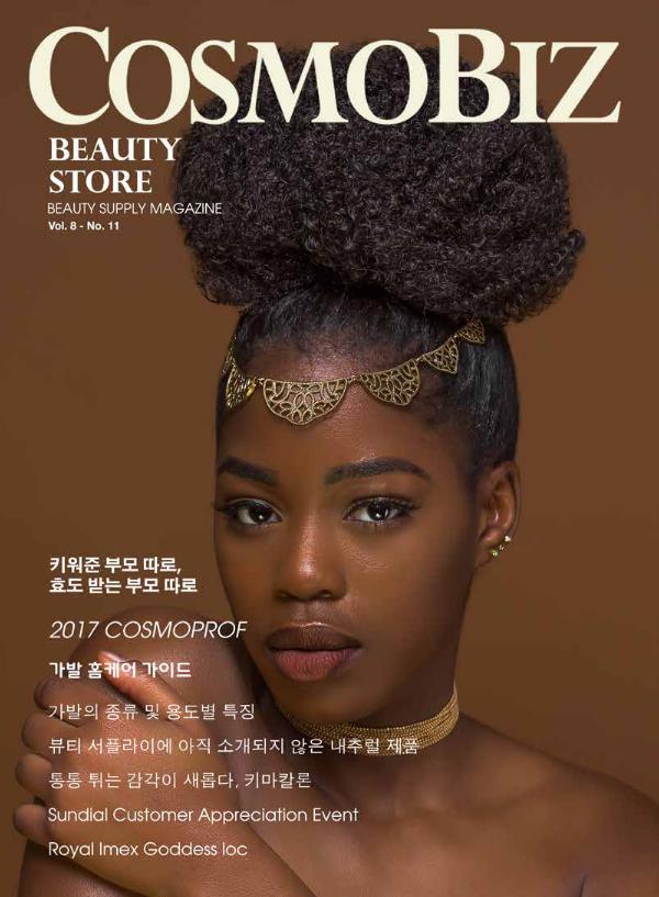 CosmoBiz Beauty Store 2017 August