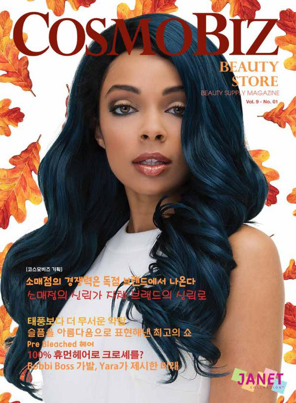 CosmoBiz Beauty Store 2017 October