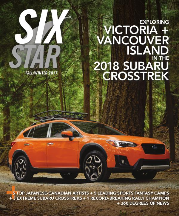 Six Star Magazine Fall 2017