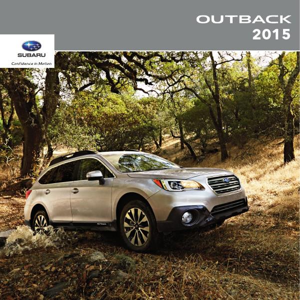 2015 Outback Brochure