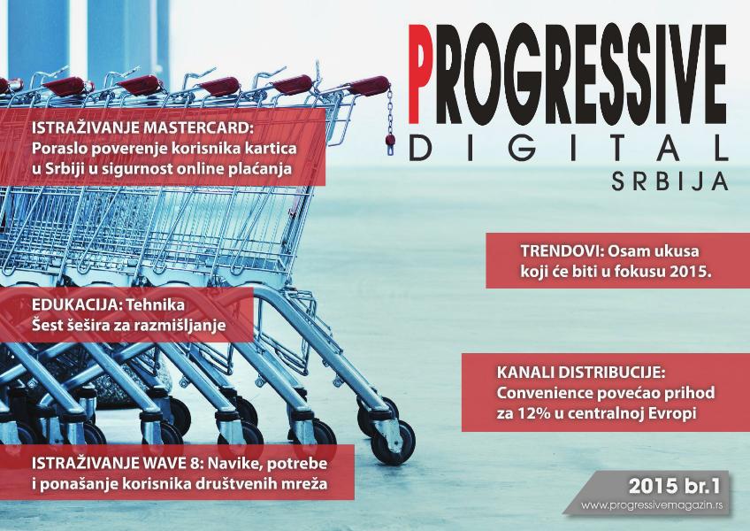 Progressive Digital Srbija januar/februar 2015.